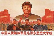 Cultural Revolution in China