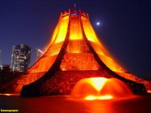 volcanofountain